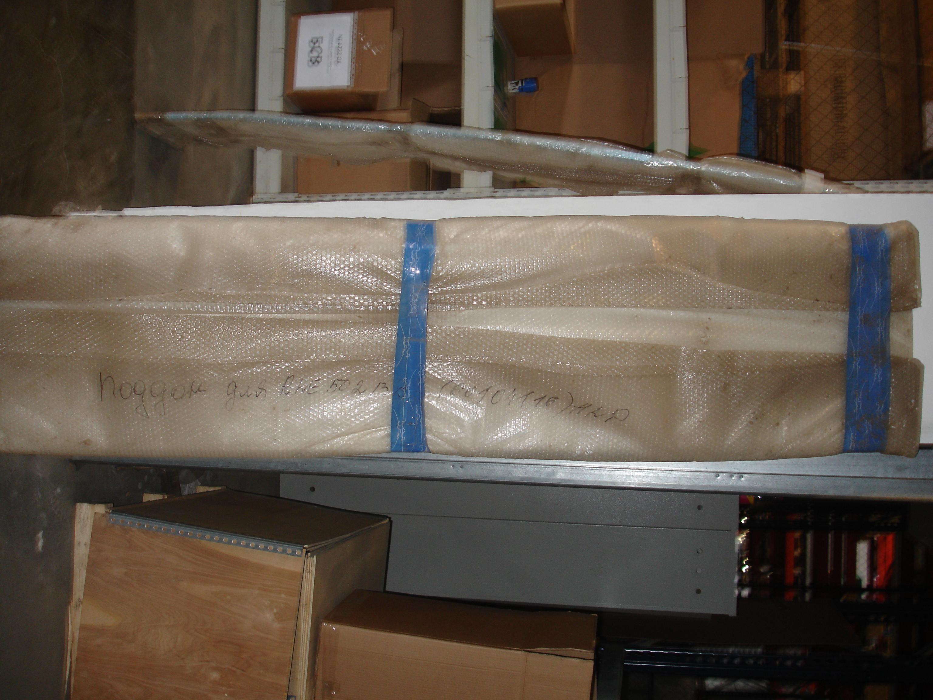 Конденсатор alfa laval agl 403 а Уплотнения теплообменника Alfa Laval M15-MFG Сарапул